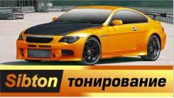 """""""Sibton""""-Тонирование! от 2500 рублей ГОСТ! БЕЗ Разбора!"""