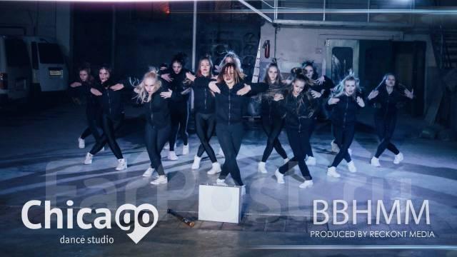 Танцевальная студия chicaGO. Набор во все группы