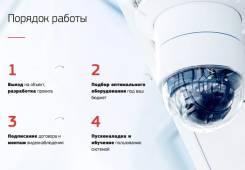 Оборудования систем безопасности непосредственно от производителя.