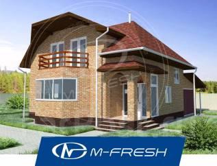 M-fresh Frankfurt-зеркальный (Вы искали проект маленького дома? ). 100-200 кв. м., 1 этаж, 4 комнаты, кирпич