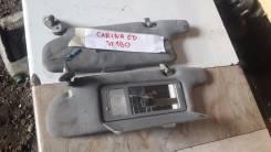 Кронштейн козырька солнцезащитного. Toyota Carina ED, ST182