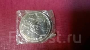 3 рубля 1992 Северный конвой ПРУФ ! Банковская запайка !