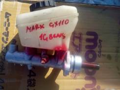 Цилиндр главный тормозной. Toyota Verossa, GX110 Toyota Mark II Wagon Blit, GX110 Toyota Mark II, GX110 Двигатель 1GFE