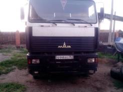 МАЗ 6312. Продаётся сортиментовоз Маз 6312, 12 000 куб. см., 20 000 кг.