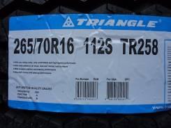 Triangle Group TR258. Летние, 2016 год, без износа, 4 шт. Под заказ