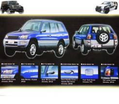 Накладка на стойку. Toyota RAV4, SXA10, SXA10G, SXA10W, SXA10C