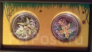 Набор монет Сингапура, серия орхидеи 2014.
