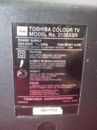 Toshiba. CRT (ЭЛТ)