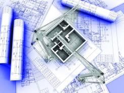 Перепланировка квартиры, перевод из жилого фонда в нежилой, проекты.