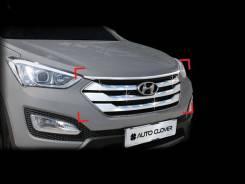 Молдинг решетки радиатора. Hyundai Santa Fe, DM Двигатели: D4HA, D4HB, G4KE, G4KH