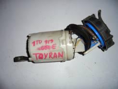 Топливный насос. Volkswagen Touran