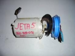 Топливный насос. Volkswagen Jetta