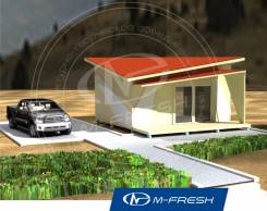 M-fresh Breeze (Проект маленького дачного дома для отдыха). до 100 кв. м., 1 этаж, 1 комната, каркас