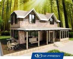 M-fresh My Villa (Готовый проект дома с накрытой террасой! ). 200-300 кв. м., 2 этажа, 5 комнат, бетон