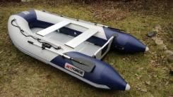Jet Force. Год: 2015 год, длина 300,00м., двигатель подвесной, 10,00л.с., бензин