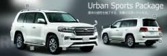 Обвес кузова аэродинамический. Toyota Land Cruiser, UZJ200W, UZJ200