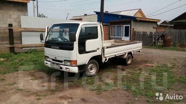Авито иркутск объявления продам грузовое авто
