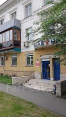3-комнатная, проспект 100-летия Владивостока 90. Вторая речка, частное лицо, 86 кв.м.