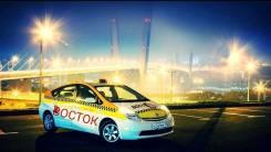 Водитель такси. В такси Восток требуются водители на новые Приусы! Обучение 1день!