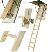 Лестницы чердачные. Под заказ