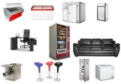 Покупаем: торговое, офисное, производственное оборудование и технику!