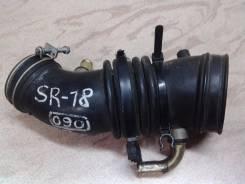 Патрубок воздухозаборника. Nissan Bluebird, EU14 Двигатель SR18DE