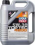 Масло моторное Liqui Moly Top Tec 4200 Longlife III 5w-30, 5 л. Вязкость 5W-30, синтетическое