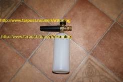 Профессиональный пеногенератор для моек Кратон и др, гайка 22х1,5. Под заказ