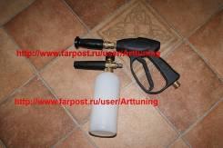 Пеногенератор+пистолет для моек Пенокомплект проф пеногенератор М22. Под заказ