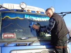 Водитель грузового автомобиля. Среднее образование, опыт работы 6 лет