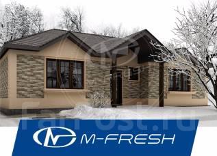 M-fresh Fit (Свежий готовый проект 1-этажного дома с 3 комнатами). 100-200 кв. м., 1 этаж, 3 комнаты, бетон