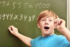 Коррекция школьной неуспеваемости