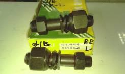Шпилька колеса GRANBIRD RR LH / ASIA 629 / AA92A26142C / 1998-2002 / L=120 mm