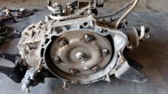 Автоматическая коробка переключения передач. Toyota: Allion, Corolla Fielder, Allex, Premio, Corolla Runx Двигатель 1ZZFE