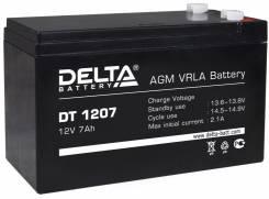 Delta. 7 А.ч., производство Китай
