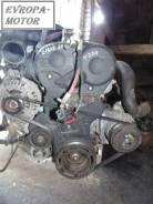 Двигатель Opel Astra H 2004-2010 (Z18XE)