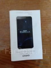 Lexand S5A3 Capella. Б/у