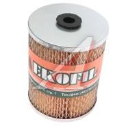 Фильтр топливный. ЗИЛ 5301 Бычок