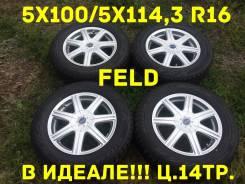 Replay HND100. 6.5x16, 5x100.00, 5x114.30, ET48, ЦО 73,0мм.