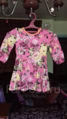 Одежда детская. Рост: 86-98 см