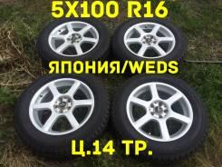 Weds. 7.0x16, 5x100.00, ET50, ЦО 73,0мм.