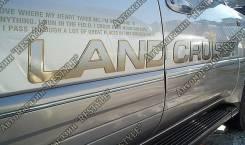 Боковая надпись (наклейка) Land cruiser 100. Toyota Land Cruiser, HDJ101, FZJ100, FZJ105, HDJ101K, HDJ100, HZJ105, UZJ100, HDJ100L, J100