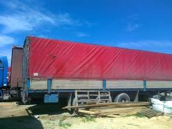 Импортного производства, 1989. Продам полуприцеп, 24 000 кг.