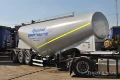 Bonum. Цементовоз полуприцеп, 40 000 кг.