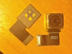Платы камеры.