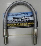 Шланг воздушного компрессора ( штуцер-штуцер M20*20 ) M20/20 L=600 mm
