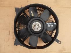 Вентилятор охлаждения радиатора. Toyota Tercel, EL45, EL43, EL41