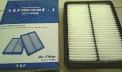 Фильтр воздуха GRAND STAREX 28113-4H000 / 281134H000 YSF