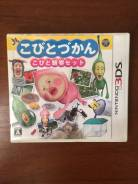 Игры для Nintendo 3DS.