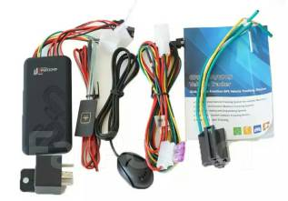 GSM SMS GPS-трекер GT-06. Спутниковый Мониторинг Маяк GPS tracker gt06